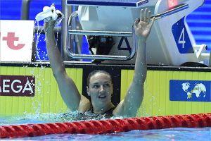 Úszó-vk: Hosszú Katinkáék megkezdik az őszi menetelést